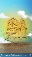Sri Rama Mobile Wallpapers_23