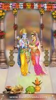 Sri Rama Mobile Wallpapers_252