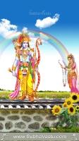 Sri Rama Mobile Wallpapers_253