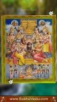 Sri Rama Mobile Wallpapers_255