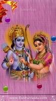 Sri Rama Mobile Wallpapers_267