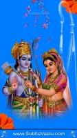 Sri Rama Mobile Wallpapers_269