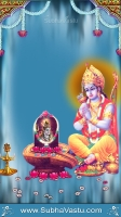 Sri Rama Mobile Wallpapers_275