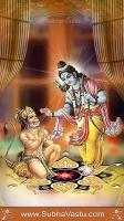 Sri Rama Mobile Wallpapers_276