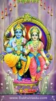 Sri Rama Mobile Wallpapers_279
