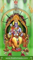 Sri Rama Mobile Wallpapers_283