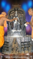 Sri Rama Mobile Wallpapers_32