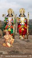 Sri Rama Mobile Wallpapers_38