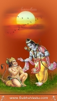Sri Rama Mobile Wallpapers_40