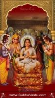 Sri Rama Mobile Wallpapers_48