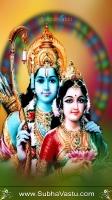 Sri Rama Mobile Wallpapers_4