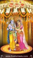 Sri Rama Mobile Wallpapers_5
