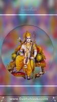 Sri Rama Mobile Wallpapers_8