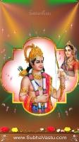 SriRama Mobile Wallpapers_453