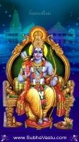 SriRama Mobile Wallpapers_466