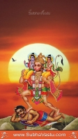 SriRama Mobile Wallpapers_469