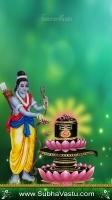 SriRama Mobile Wallpapers_474