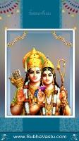 SriRama Mobile Wallpapers_656