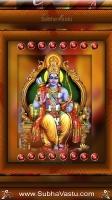 SriRama Mobile Wallpapers_659
