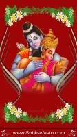 SriRama Mobile Wallpapers_660