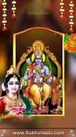 SriRama Mobile Wallpapers_662