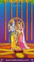 SriRama Mobile Wallpapers_666