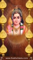 Karthikeya Mobile Wallpapers_356