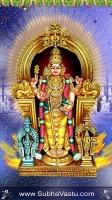 Karthikeya Mobile Wallpapers_357