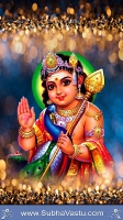 Lord Subramanya Mobile Wallpapers_480