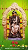 Subramanya Cell Wallpaper_34