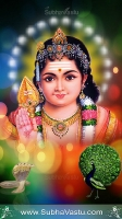 Subramanya Cell Wallpaper_38