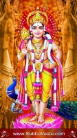 Subramanya Cell Wallpaper_44