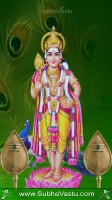 Subramanya Cell Wallpaper_45
