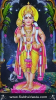 Subramanya Cell Wallpaper_47
