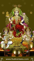 Thrimurthi Mobile Wallpapers_91
