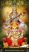 Thrimurthi Mobile Wallpapers_96