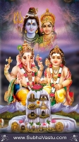 Trimurthi Mobile Wallpaper_60