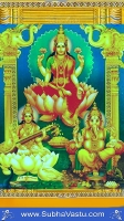 Trimurthi Mobile Wallpapers_42