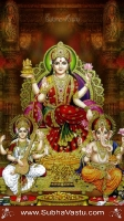 Trimurthi Mobile Wallpapers_80
