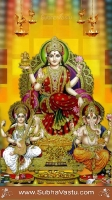 Trimurthi Mobile Wallpapers_82