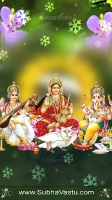 Trimurthi Mobile Wallpapers_84