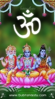 Trimurthi Mobile Wallpapers_89