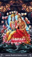 MahaVishnu Mobile Wallpapers_487