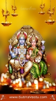 Mahavishnu Mobile wallpapers_570