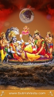 Mahavishnu Mobile wallpapers_574