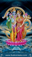 MahaVishnu Mobile Wallpapers_582