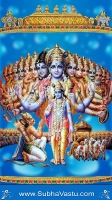 MahaVishnu Mobile Wallpapers_603