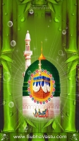 Islam Cell Wallpapers_11