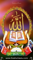 Islam Cell Wallpapers_32