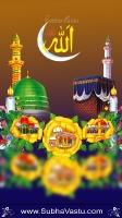 Islam Mobile Wallpapers_37
